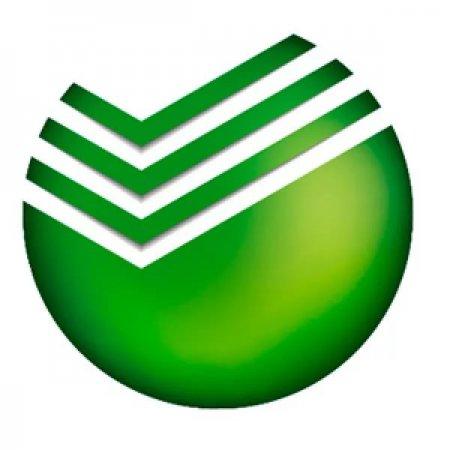 «Сбербанк» предложил клиентам создание сайта за 59 рублей с помощью платфор ...