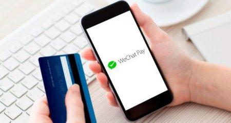 Сервисам AliPay и WeChat запретят переводить деньги россиян